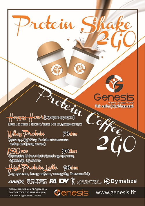 This image has an empty alt attribute; its file name is Genesis-flaer-coffe-poster.jpg